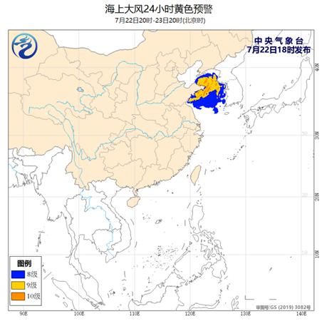 海上大风预警:黄海南部海域阵风达9~10级