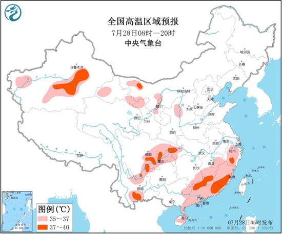 高温黄色预警 广东浙江等9省区市部分地区气温将超37℃