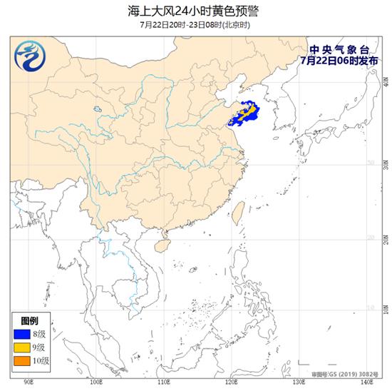海上大风黄色预警 渤海黄海部分海域阵风10至11级
