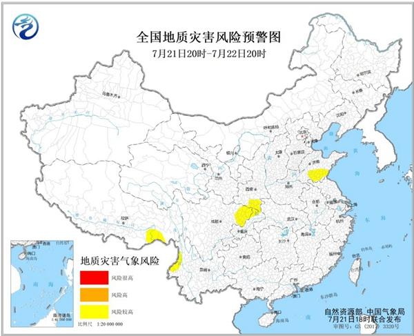 地质灾害气象风险预警:山东陕西四川等地需谨防地质灾害