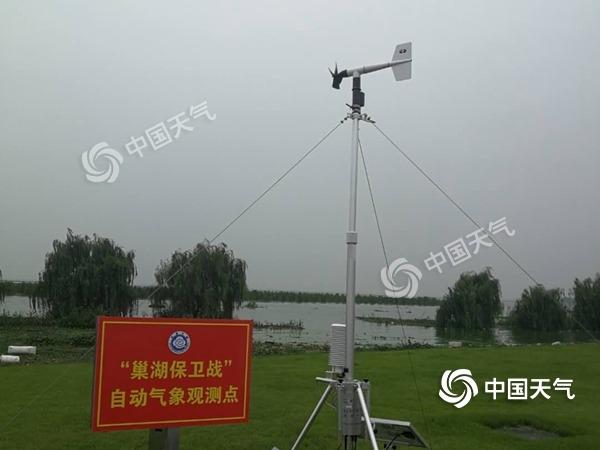 今日安徽淮河以南再迎暴雨 防汛抗洪形势异常严峻
