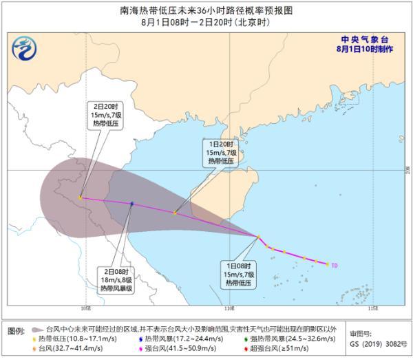"""热带低压迟迟未编号台风 竟是因为""""外强中干""""?"""