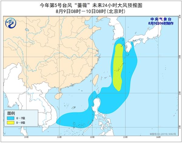 """今年第5号台风""""蔷薇""""生成!东海东部海域阵风最大可达9级"""