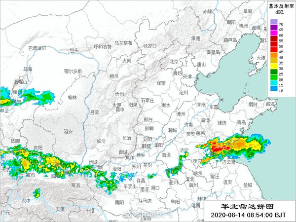 特大暴雨来袭!山东临沂局地降雨量破纪录 积水过腰