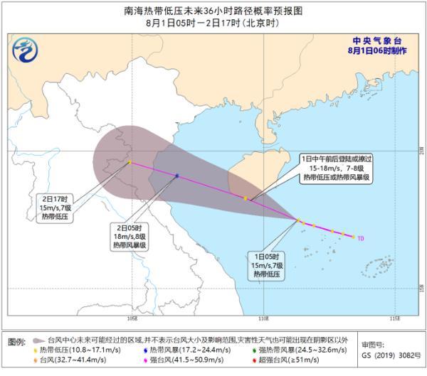 注意!热带低压或将发展为今年第3号台风