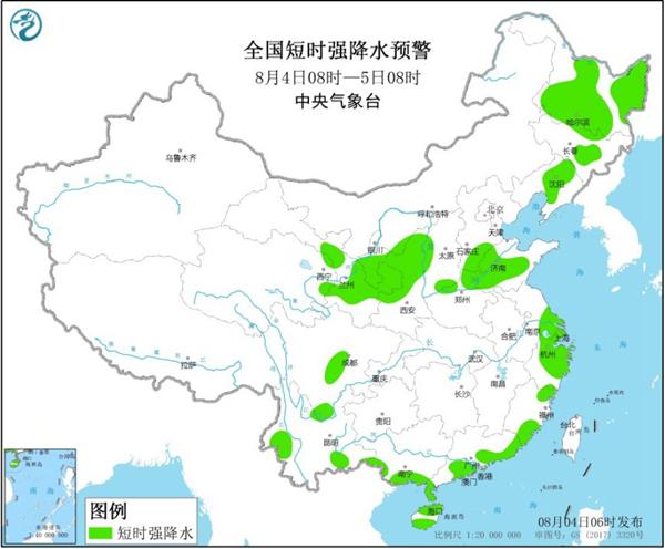 长春农博会 闭幕不落幕 签约44.63亿元