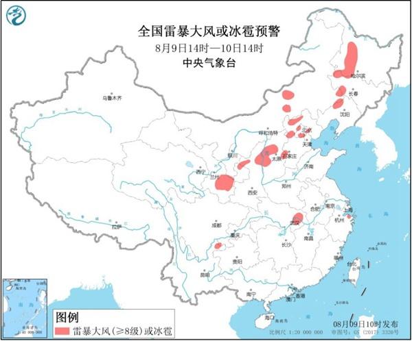 8贵州百灵自称两款苗药对新冠又恭?贵州药监局:将核对