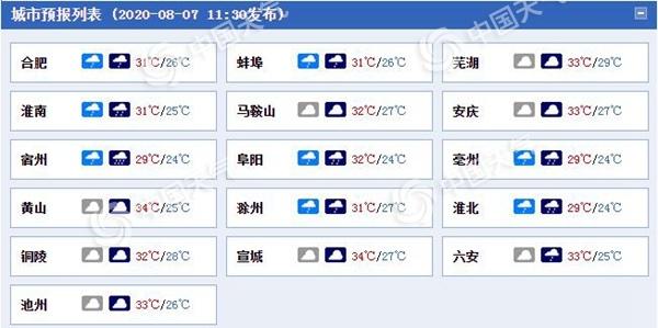 荔枝视频成年app在线观看