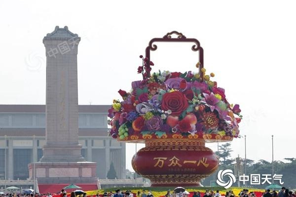 """今天北京晴天为主午后紫外线较强 下周初秋雨或再次""""上线"""""""