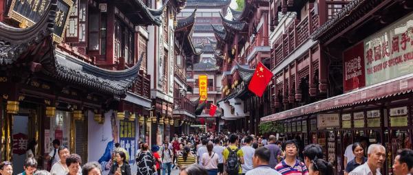 文旅部:10月1-4日全国共接待国内游客4.25亿人次