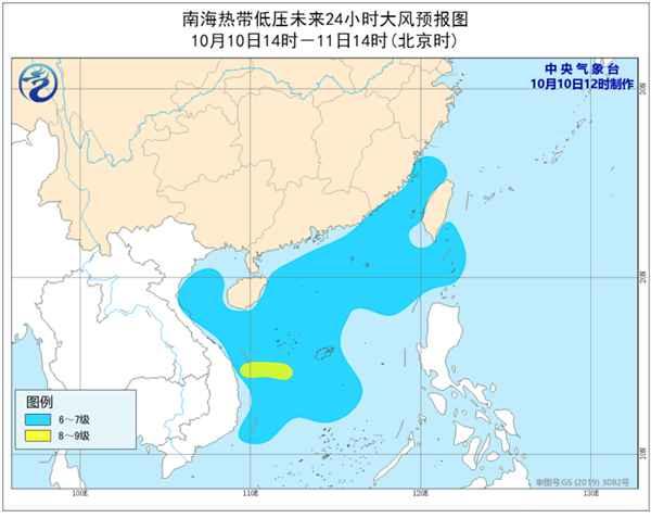 南海热带低压生成 未来将加强为今年第15号台风