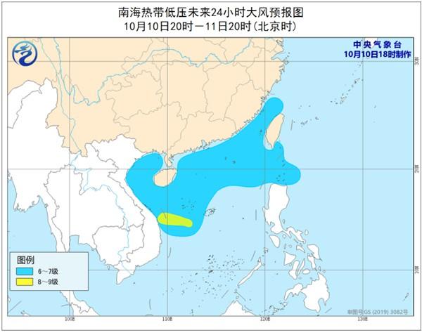 南海热带低压强度逐渐加强 将加强为今年第15号台风