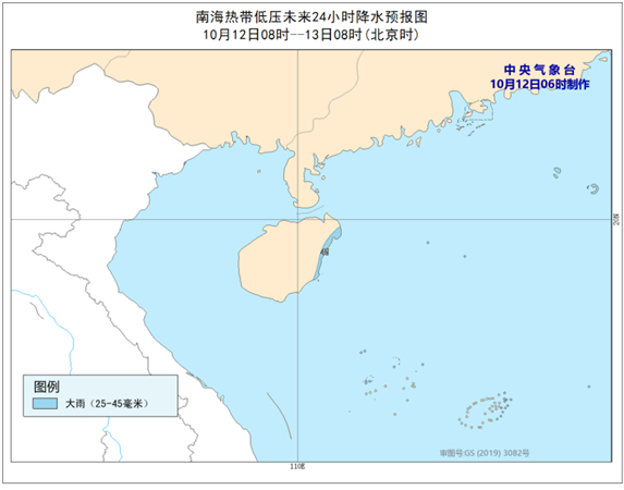 台风蓝色预警发布!南海热带低压明晚将登陆海南至广东一带沿海