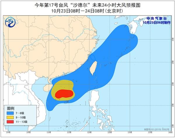 台风蓝色预警!南海部分海域风力9至10级 海南部分地区有大雨