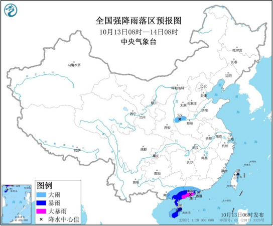 暴雨蓝色预警发布!广东广西海南等地有大到暴雨 广东局地大暴雨