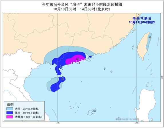 """台风黄色预警:""""浪卡""""将于今天傍晚前后登陆海南沿海"""