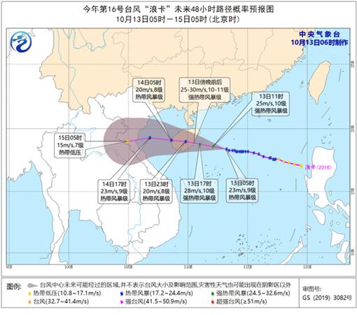 台风登陆在即华南将掀强风雨 北方大部气温将创入秋后新低