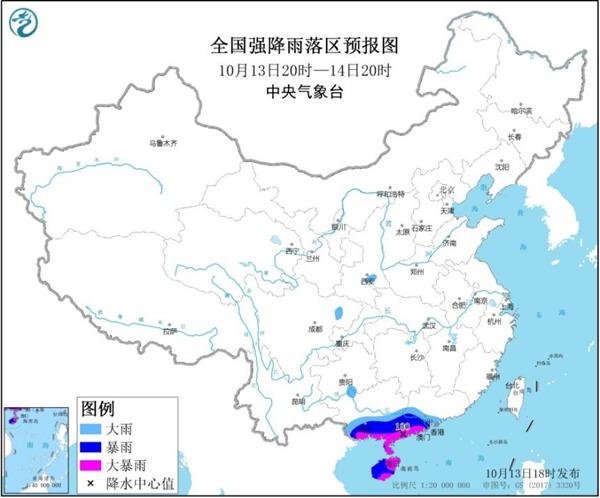 暴雨蓝色预警:广东广西海南等部分地区有大到暴雨