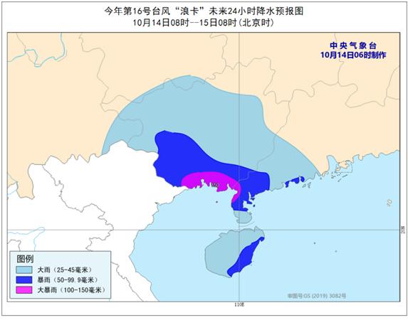 """台风蓝色预警:""""浪卡""""今天夜间将登陆越南北部沿海"""