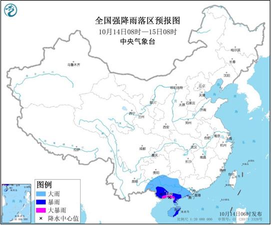 暴雨蓝色预警:广东广西海南等地有大到暴雨