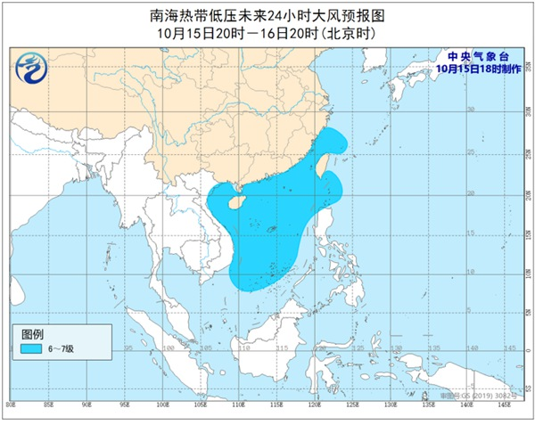 新热带低压在南海生成 将向越南中南部沿海靠近