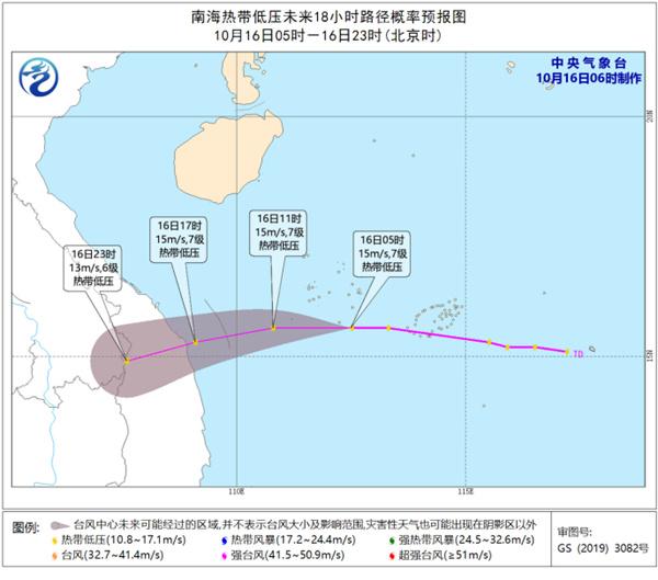 南海热带低压趋向越南 琼州海峡等海域有大风