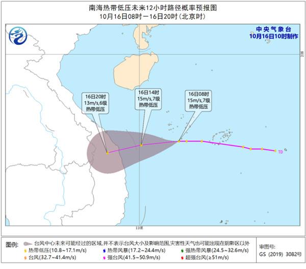 热带低压继续向偏西方向移动 北部湾南海等海域有大风