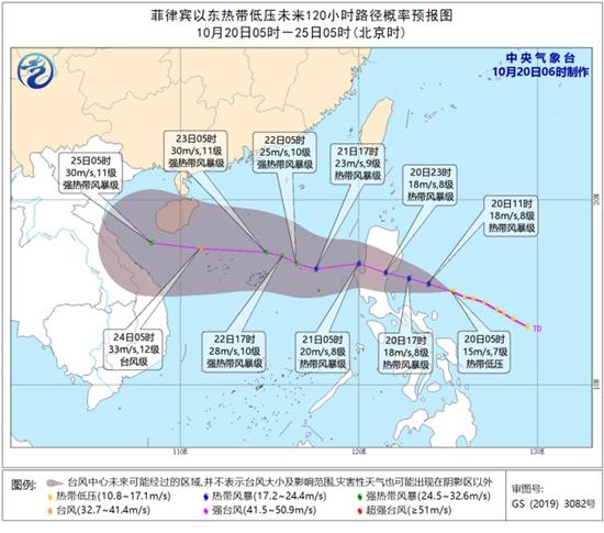 热带低压将加强为今年第17号台风 南海等部分海域阵风10级