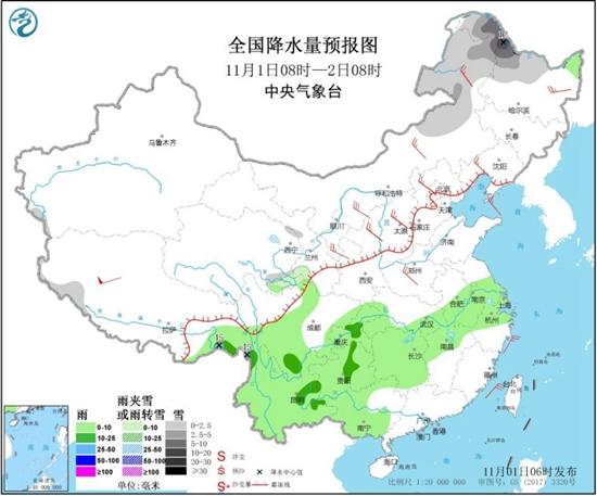 """黑龙江等局地有暴雪 华北东北气温""""大跳水""""-资讯"""