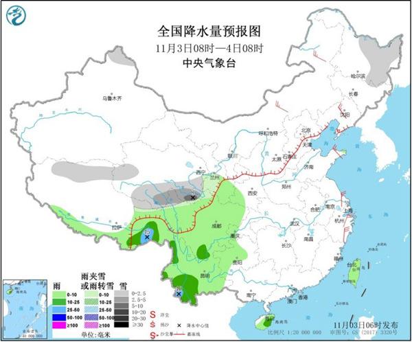 """东北华北气温探底 台风""""天鹅""""南海掀风雨"""