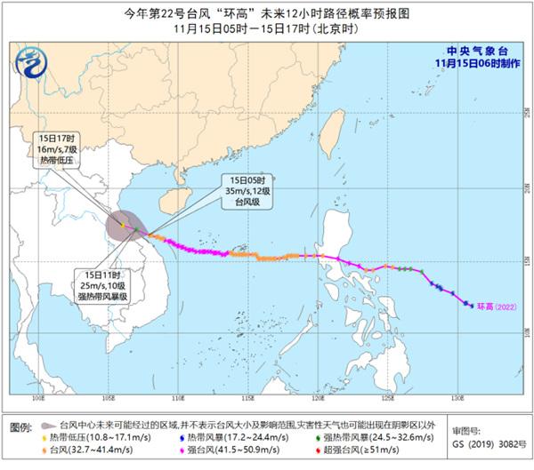 海南受台风持续影响 东部南部等地局地有暴雨