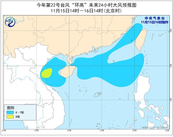 """台风""""环高""""对我国影响趋于尾声 海南岛沿海等海域有大风"""