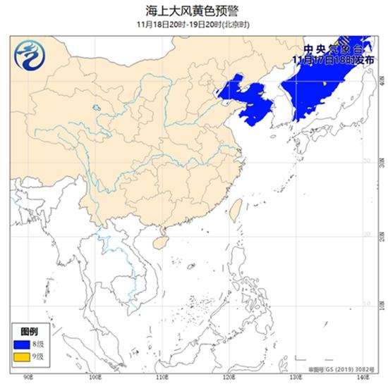 海上大风黄色预警:明后两天渤海等海域阵风达10至11级