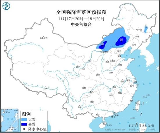 今冬首个暴雪预警发布! 内蒙古河北等地局部有暴雪