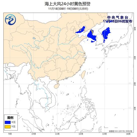 海上大风黄色预警:渤海黄海和中东部海域阵风10至11级