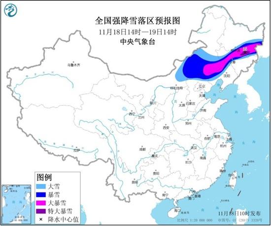 暴雪橙色预警:全国五省区有大到暴雪 黑龙江局地有特大暴雪