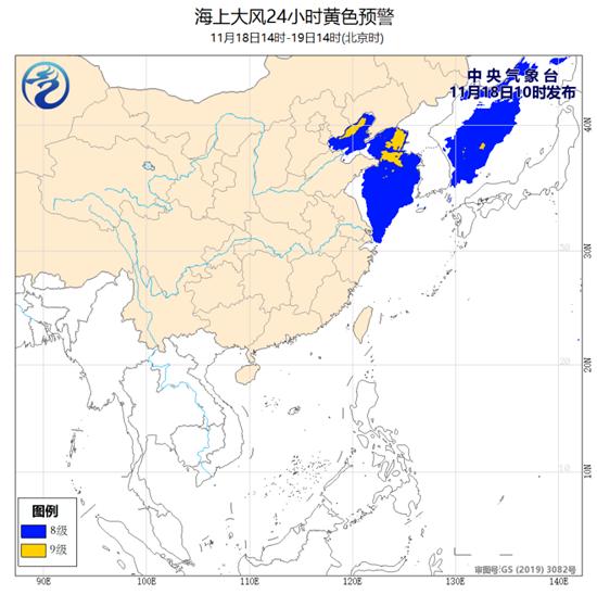 海上大风黄色预警:渤海黄海东海部分海域阵风10至11级