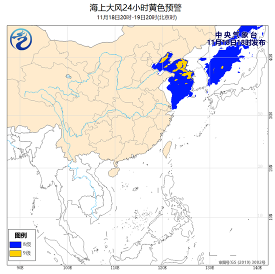 海上大风黄色预警:渤海等海域阵风10至11级