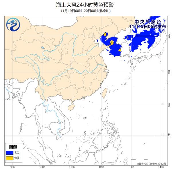 海上大风黄色预警!渤海黄海部分海域阵风可达10级