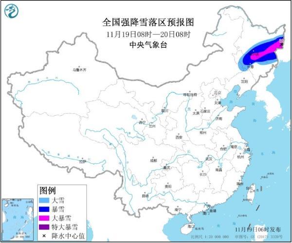 暴雪橙色预警继续!黑龙江东部局地将有特大暴雪