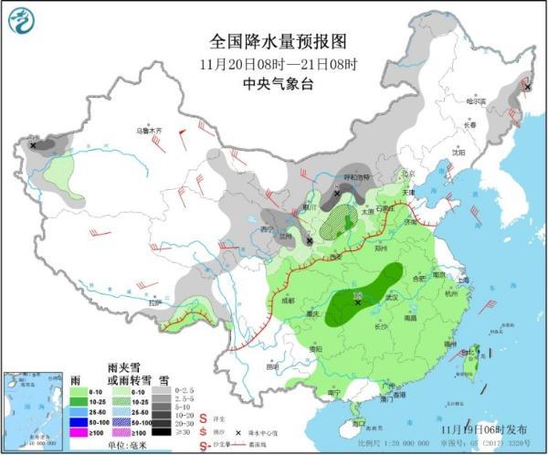 """长江中下游今起迎""""断崖式""""降温 东北强降雪明日趋于结束"""