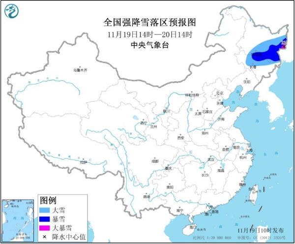 暴雪预警降为黄色!黑龙江东部局地有大暴雪