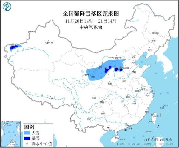 暴雪蓝色预警!新疆陕西山西等地局地有暴雪