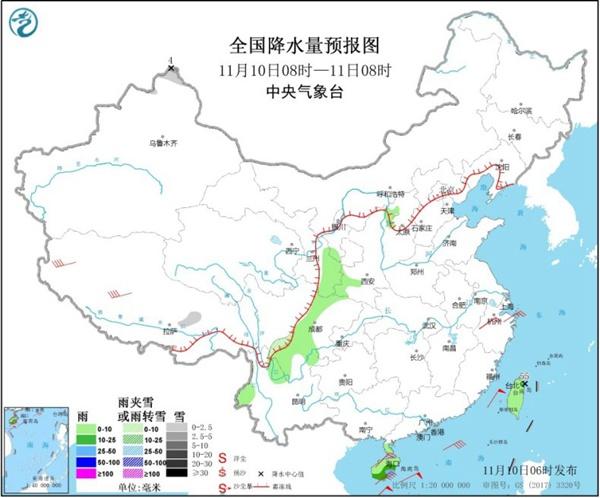 东北气温偏高同期罕见 华北局部将现重度霾