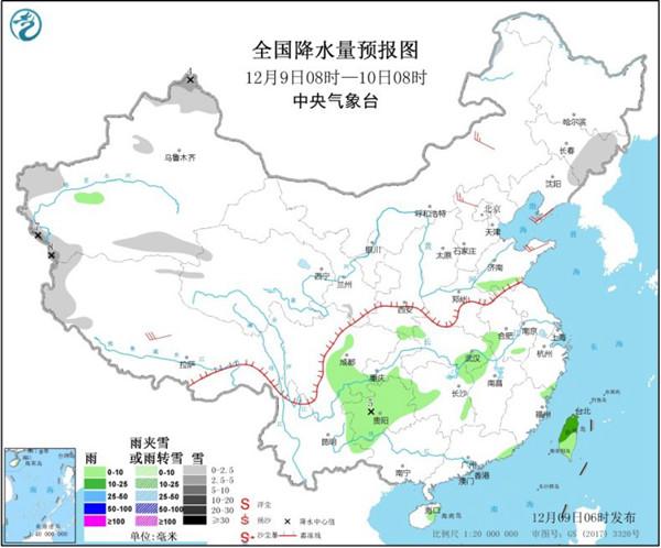 全国大部气温回升 华北黄淮局地重度霾
