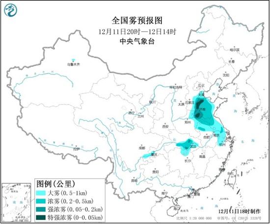 大雾黄色预警:全国8省区有大雾 山东西部局地有强浓雾