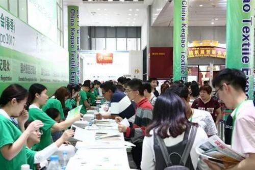 2018中国绍兴柯桥春季纺博会将于5月6日举行