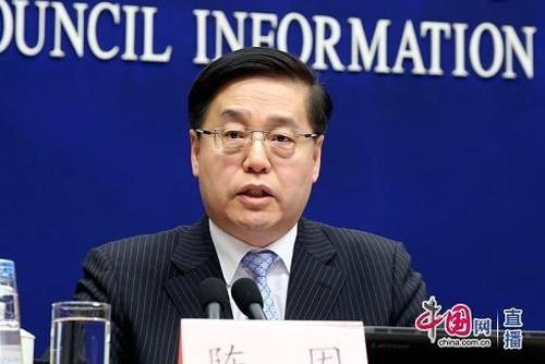 工信部:推进'中国制造2025'五...
