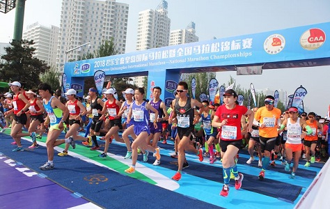 君乐宝独家冠名2018秦皇岛国际马拉松