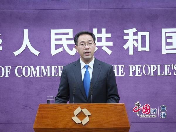 商务部:中俄双方在经贸务实合作方面达成多项重要共识